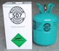Refrigerant Gas R507