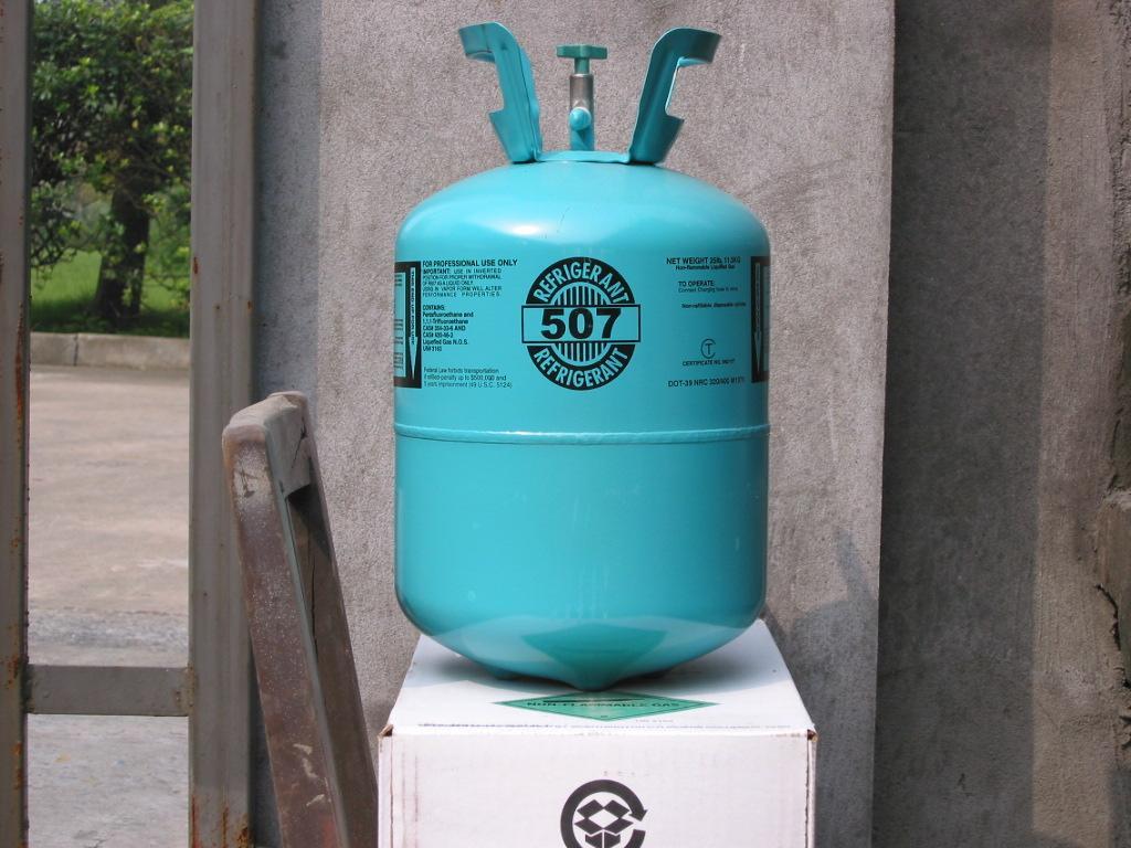 Refrigerant Gas-R507 1