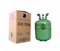 Difluorochloromethane(R22) 1