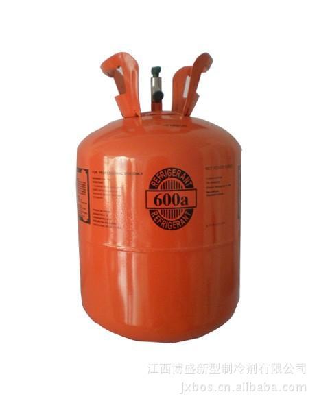 Refrigerant Gas-R600A 1