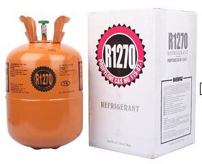 Refrigerant Gas-R1270 1