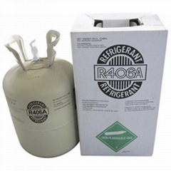 Mixed refrigerant R406A