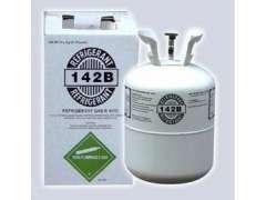 Chlorodifluoroethane(HCFC-142b) 1