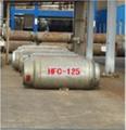 Pentafluoroethane (HFC-125)