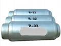 Difluoromethane (HFC-32 )