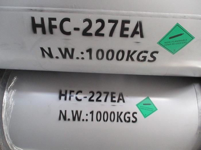 HFC227ea 1