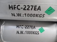 HFC227ea