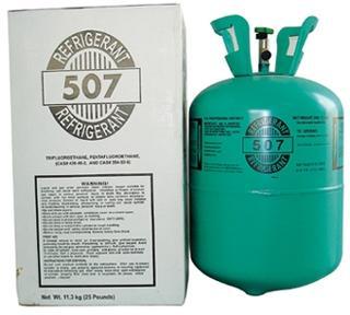 Refrigerant Gas-R507