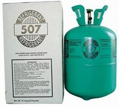 Refrigerant Gas-R507 (Hot Product - 1*)