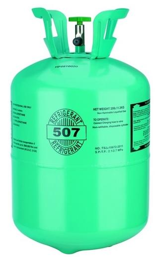Refrigerant Gas-R507 2