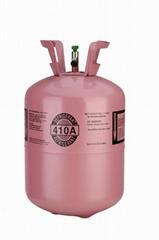 Refrigerant Gas R410A (Hot Product - 1*)