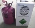 Mixed refrigerant R408A