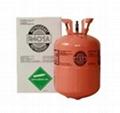 Mixed refrigerant gas R401A 2