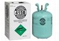 Mixed refrigerant gas R415B 2