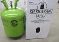 Refrigerant Gas R422D