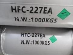 Refrigerant Gas R227ea