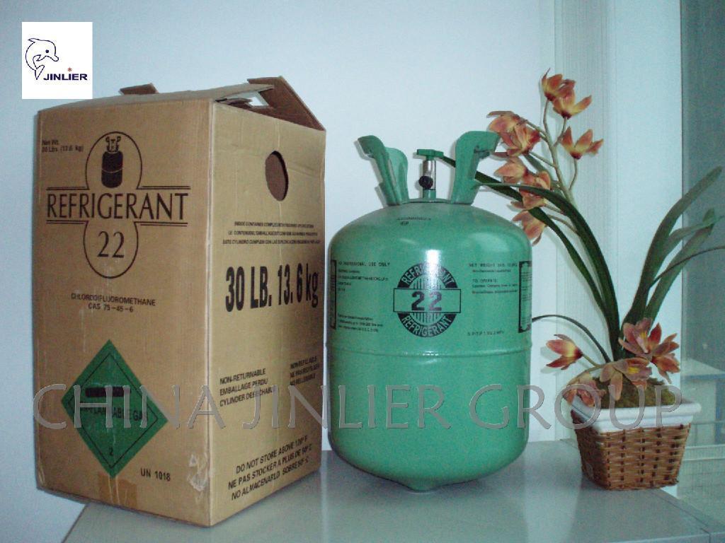 Refrigerant gas R22 1