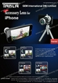 12X telephoto lens for smartphone IP900 lens for iphone 3