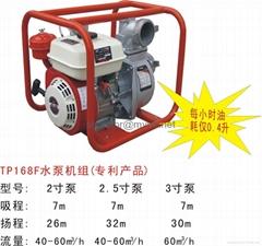 風冷柴油機水泵機組