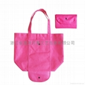 foldable bag,shopping bag