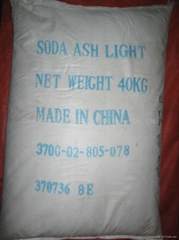 Sodium Carbonate
