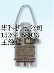 GSZ65矿用本质安全型声控传感器
