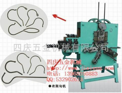 全自動衣架鉤搓牙組合機 3