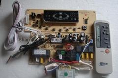 家用电器控制器