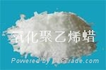 氧化聚乙烯蜡E20