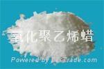 氧化聚乙烯蠟E20