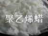 聚乙烯蠟DP0109F