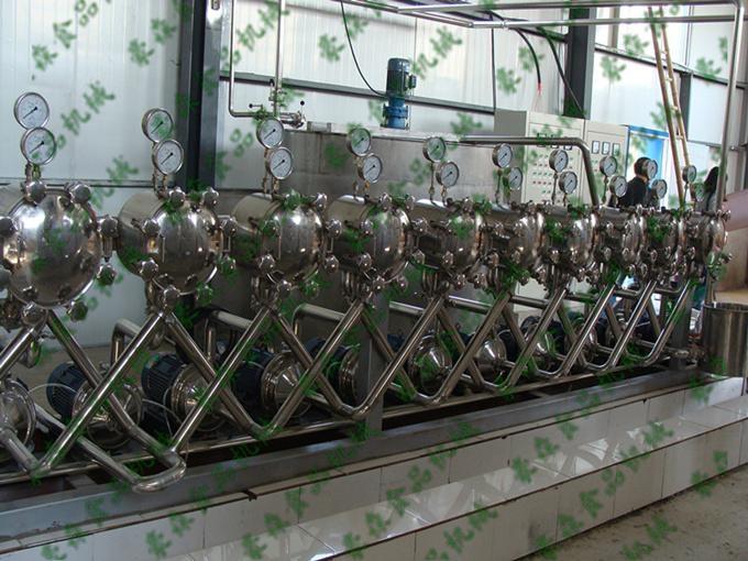 变性淀粉旋流器 2