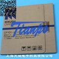 KOKUSAI CHART温湿度记录仪KC10 2