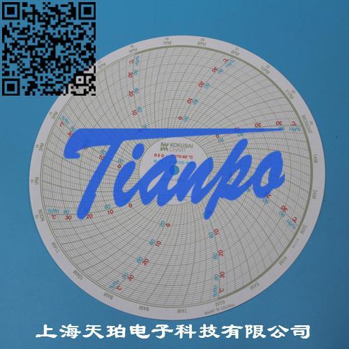 KOKUSAI CHART温湿度记录仪KC10 3
