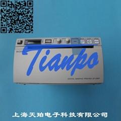 SONY索尼UP-897MD黑白視頻圖像打印機