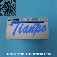 SONY索尼UP-897MD黑