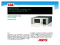 ABB LGR MA AMC TVOC懸浮分子污染物 即時線上監測系統 1