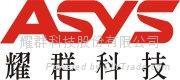 ASYS TECHNOLOGIES CORP., LTD