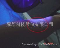 UV 紫光绿光钠灯表面微粒微污染检测机  2