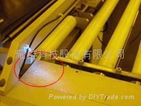 UV 紫光绿光钠灯表面微粒微污染检测机  3
