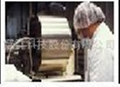 RTC-3000 Helmke ROTATING TEST CHAMBER