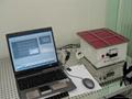 擦拭布潔淨度量測儀(濕式測法) 2