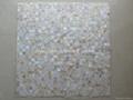 Mesh 20x20mm/300x300mm White MOP Mosaic Tile, Butt-joint gap format