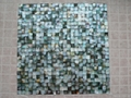 Mesh 25x25mm/300x300mm Blacklip Seashell MOP mosaic, Butt-joint gap