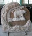 Granite Monument 1