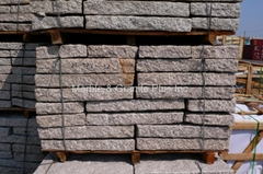 Rustic Yellow Granite Paving Stone