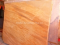 China Rosso Aurora marble slab