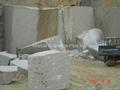 G635 granite quarry