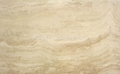 Durango Vein Cut Travertine