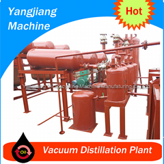 YJ  Waste Engine Oil Extract Base Oil Distillation Machine